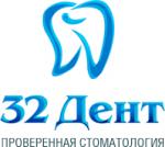 32 Дент - клиника эстетической стоматологии