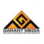 GARANT MEDIA рекламно-производственная компания
