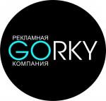 Ra-Gorky
