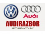 audirazbor фольксваген