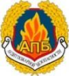 Аудит Пожарной Безопасности