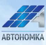 АВТОНОМКА - автономное и резервное электроснабжение