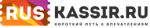 Билетное агентство RusKassir. ru