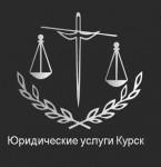 Частный юрист Дружинина Е. П.