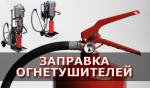 """ЧТУП """"Фаер Экспресс"""""""
