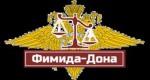 Фимида-Дона