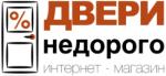 Интернет-магазин «Двери Недорого»