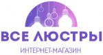 """Интернет-магазин светильников """"Все Люстры"""""""