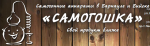 ИП Самогошка самогонные аппараты в Барнауле и Бийске
