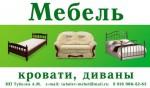 ИП Туболев.А.М.
