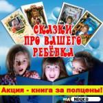 Издательство Skazkipro