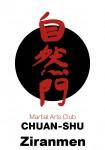"""Клуб боевых искусств """"Цюань шу""""."""