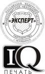 Компания «IQ ПЕЧАТЬ»
