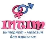 Магазин интимных товаров «Секс-шоп Интим»