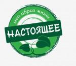 """магазин """"Настоящее"""""""