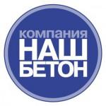 Наш-Бетон ООО