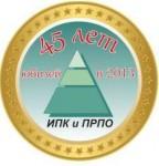Новосибирский институт дополнительного образования (филиал)  ФГБ