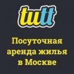 ООО Апартмент системс