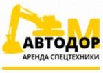 ООО «Автодор-М»