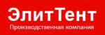 """ООО """"ЭлитТент"""""""