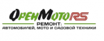 """ООО """"ОренМото"""" ремонт автомобилей,  мото и садовой техники"""