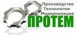 """ООО """"ПРОТЕМ"""""""