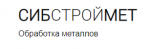 ООО «СибСтройМет»