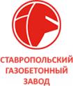 ООО Ставропольский газобетонный завод