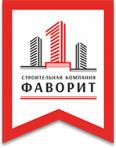 """ООО """"Строительная Компания Фаворит"""""""
