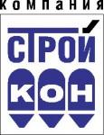 "ООО ""СтройКон"""