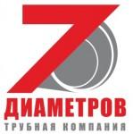 """ООО """"Трубная компания """"7 диаметров"""""""