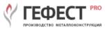 Производство металлической мебели на заказ - Гефест-Про