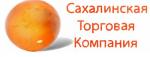 Сахалинская Торговая Компания