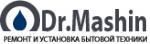Сервисный центр Dr. Maschin