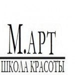 """Школа Красоты """"М. АРТ"""""""