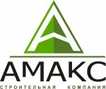 Строительная Компания АМАКС-Строй