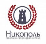 Услуги грузоперевозок из РФ в Казахстан и страны СНГ.  ГК «Никоп