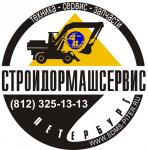"""ЗАО """"Стройдормашсервис-Петербург"""""""