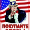 Киев продам металлический стандартный гараж