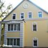 Выполняем любые виды фасадных и отделочных работ