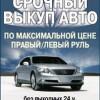 Покупка литья,  авторезины,  колес в сборе r12-23.  срочный выку