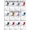 Бюджетные стулья &quotхлоя 25&quot и другие модели.