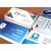 Изготовление пластиковых визиток в чехове