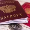 Поможем оформить временную и постоянную регистрацию гражданам рф