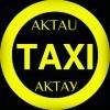 Такси c аэропорта актау в любую точку по мангистауской области.