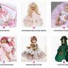 Интернет магазин кукол реборн в россии по хорошим ценам