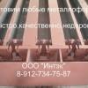 Железобетонные формы для жби. производство.